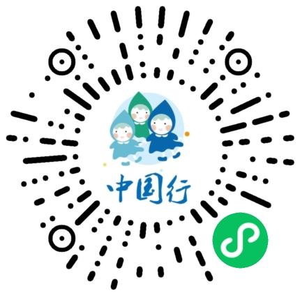 """2021""""清洁美丽中国行""""高校活动微信小程序上线"""