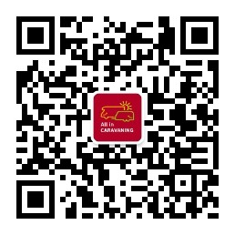 AIC 2021中国国际房车展览会在北京亦庄盛大开幕