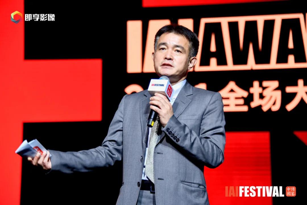 和暖鉴势  第21届传鉴国际创意节启幕,全场大奖实时揭晓!